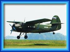 Экскурсионные полёты на АН-2