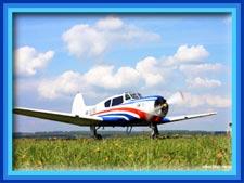 Ознакомительные полёты на Як-18Т