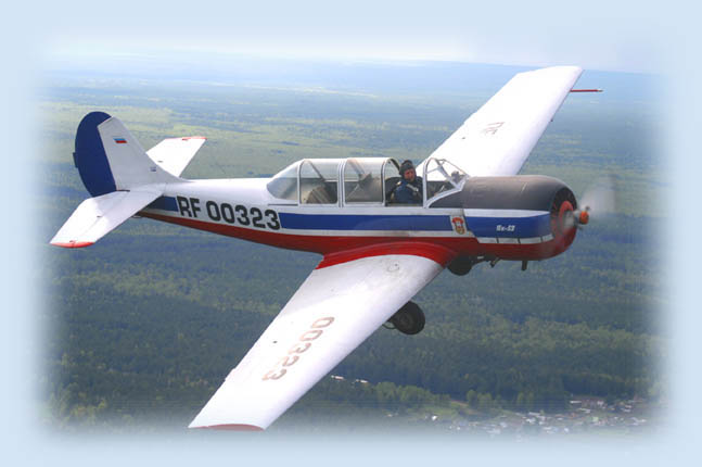 Самолёт Як-52